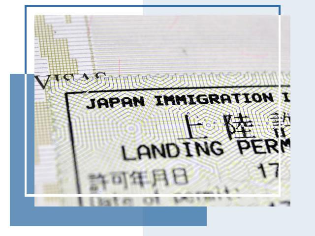 外国人の在留資格・VISA申請・変更・更新手続きをサポート